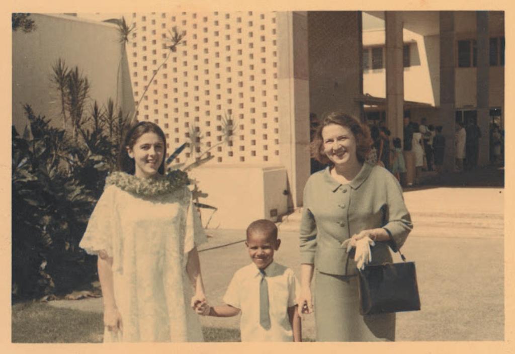 Barack Obama, Obama, Ann Dunham, Et forjættet land